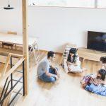 実家で子育てをしたい!実家のリフォーム費用、抑える方法はある?